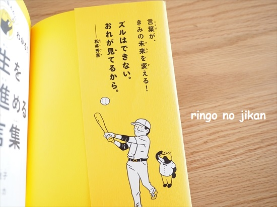 f:id:ringo_co:20210803224832j:plain