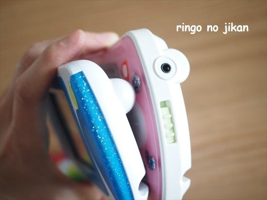 f:id:ringo_co:20210806235225j:plain