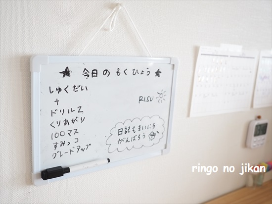f:id:ringo_co:20210811225430j:plain