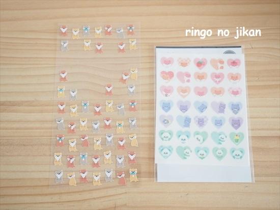 f:id:ringo_co:20210811225740j:plain