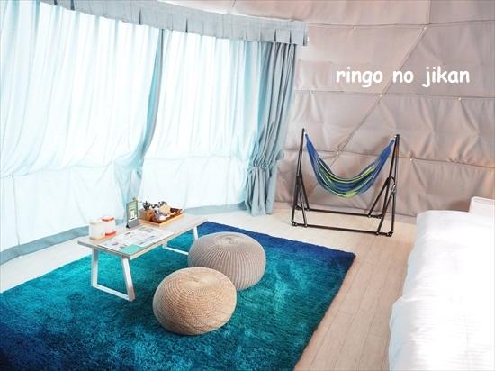 f:id:ringo_co:20210814013326j:plain