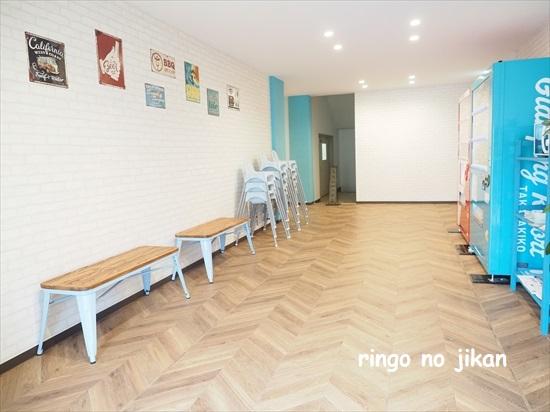 f:id:ringo_co:20210814014319j:plain