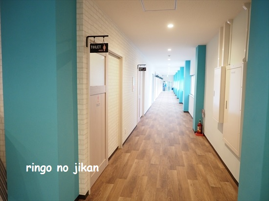 f:id:ringo_co:20210814014336j:plain