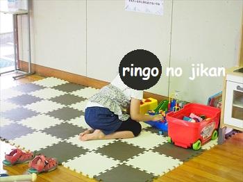 f:id:ringo_co:20210814224110j:plain
