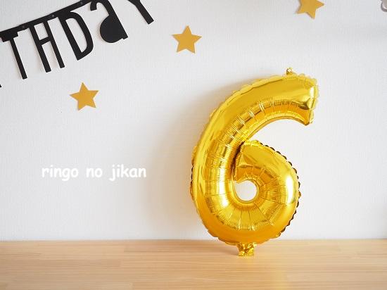 おーくん、6歳の誕生日!!5歳の1年間を振り返る。