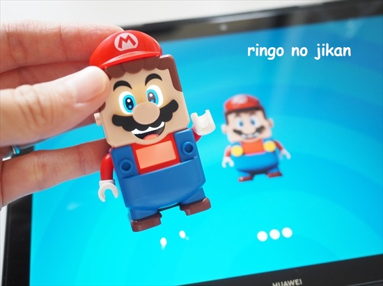 f:id:ringo_co:20210820160216j:plain