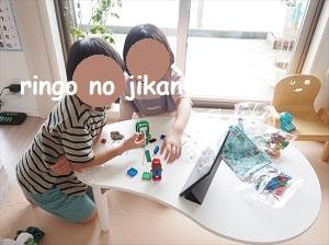 f:id:ringo_co:20210820160755j:plain