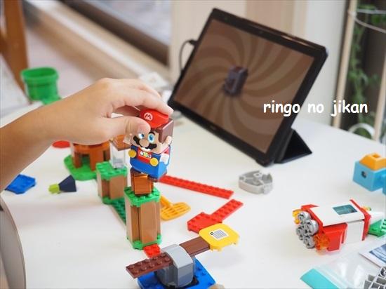 f:id:ringo_co:20210820163735j:plain