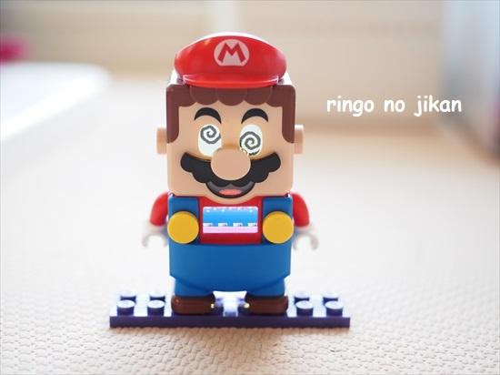 f:id:ringo_co:20210820170329j:plain