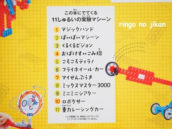 f:id:ringo_co:20210902220123j:plain