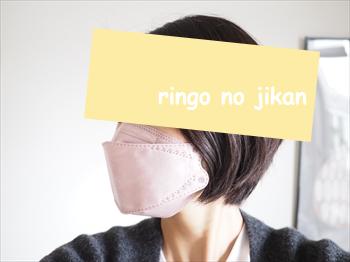 f:id:ringo_co:20210907000440p:plain