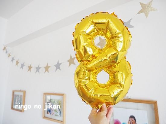 しーちゃん、誕生日おめでとう!7歳の1年間を振り返る。