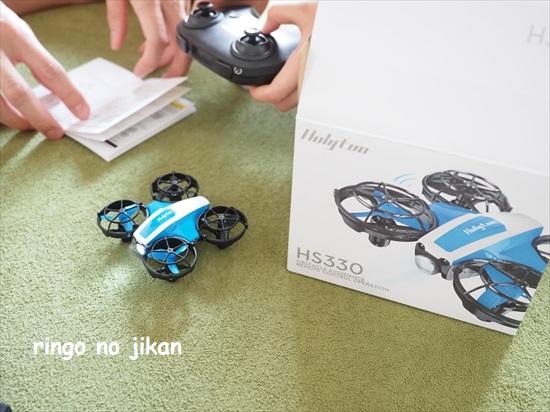 【娘・8歳誕生日】今年のしーちゃんの誕生日プレゼントは『レゴマリオ・ミニドローン・本』になりました!