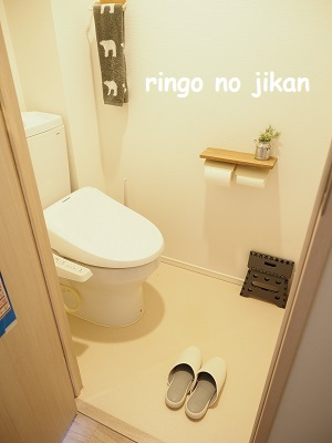f:id:ringo_co:20210914120925j:plain