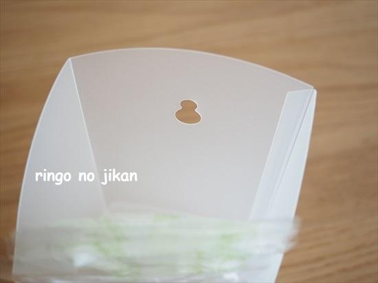 f:id:ringo_co:20210920223252j:plain