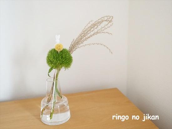 f:id:ringo_co:20210929140139j:plain