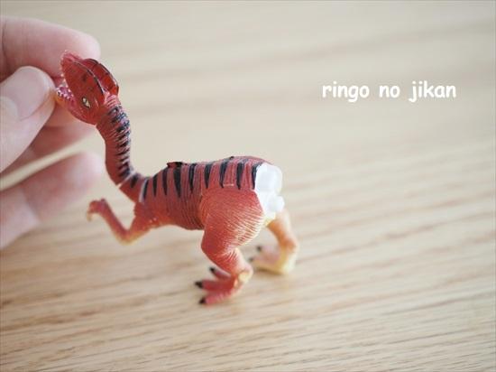 f:id:ringo_co:20211007231825j:plain