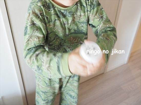 f:id:ringo_co:20211013212913j:plain