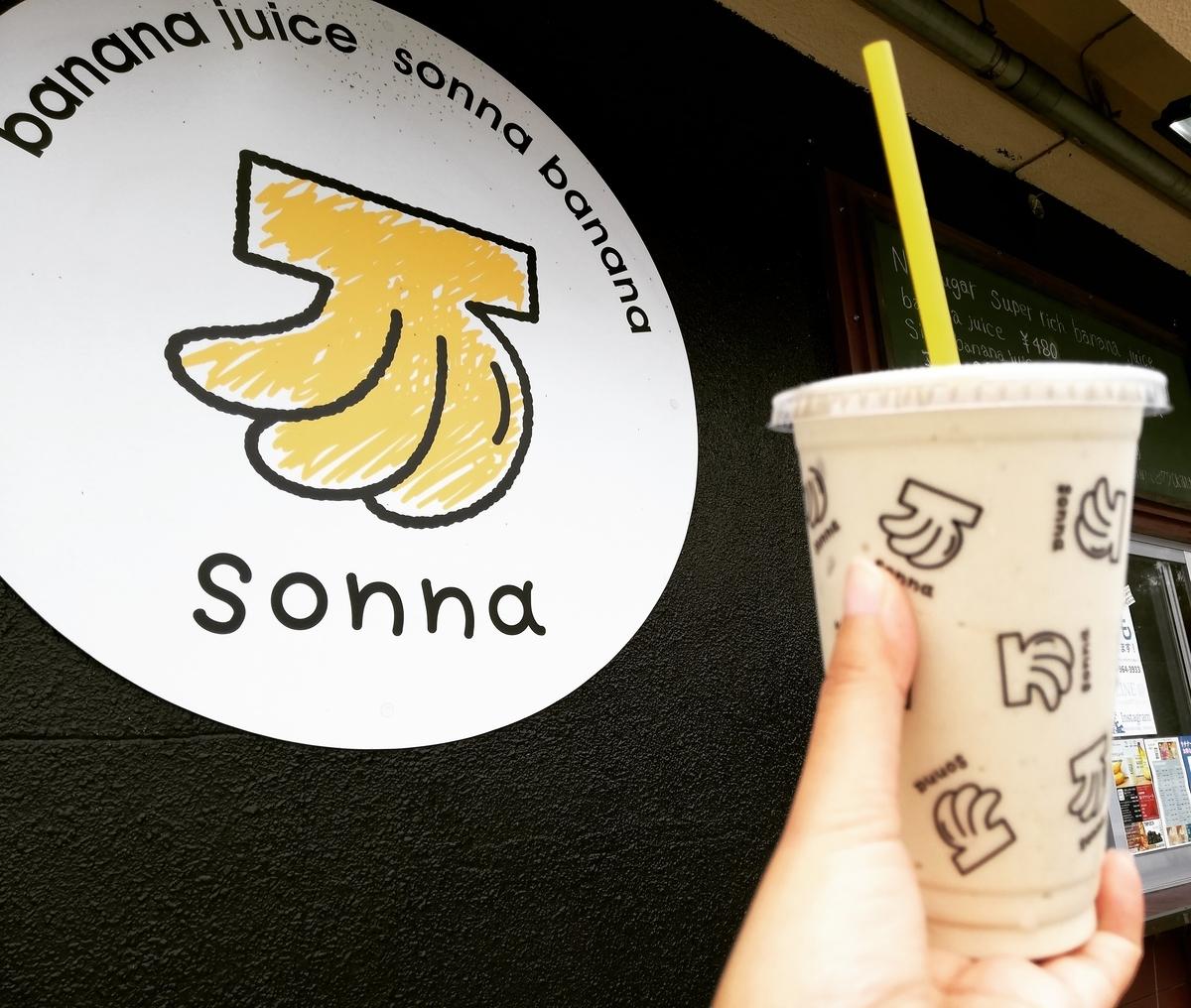 sonnabanana