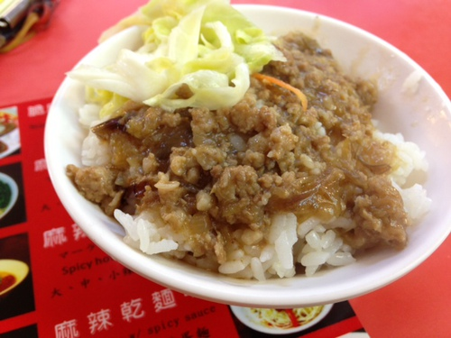 魯肉飯の画像