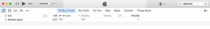 iTunesマイミュージック