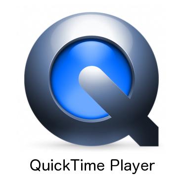 クイックタイムプレイヤーアプリケーション