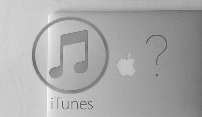 iTunesでApple IDに紐付けされたコンピュータの台数を確認
