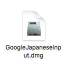 IMEファイル