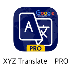 XYZ Translate - PRO アプリ