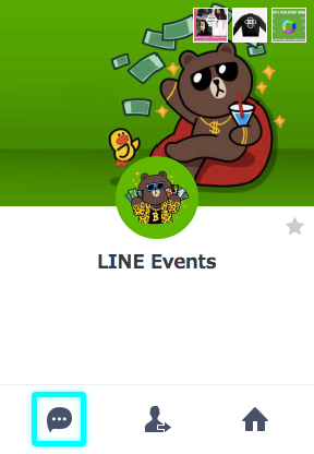 LINE Events