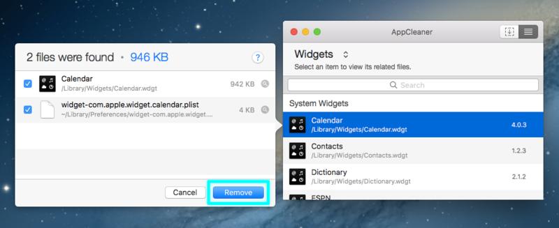 選択したウィジェットと関連ファイルの削除
