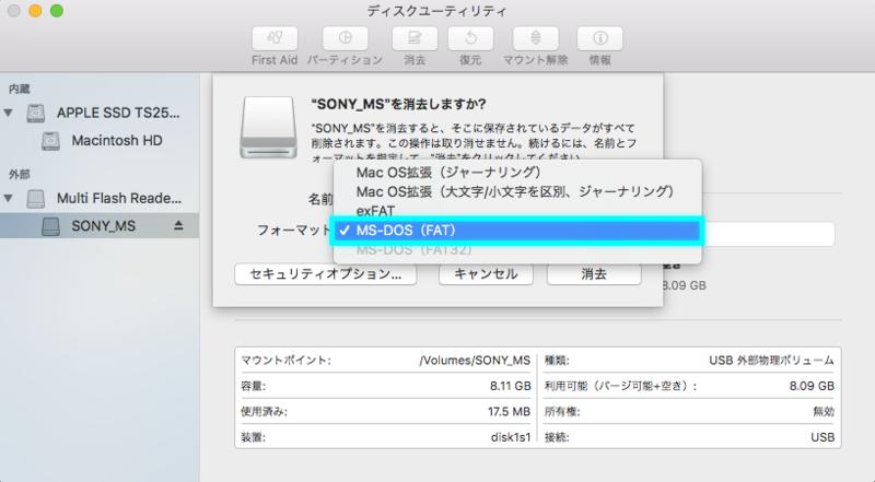 ファイルシステム指定