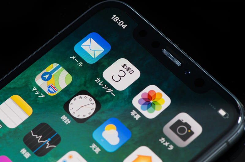 iPhone X バッテリー残量(%)パーセント表示