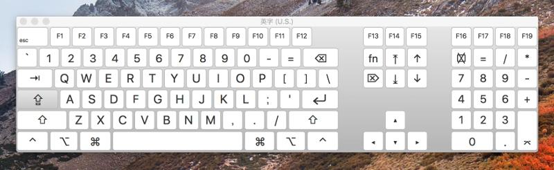 大文字入力時のキーボードビューア上の表示