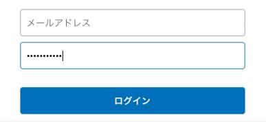 パスワードフォームの画像