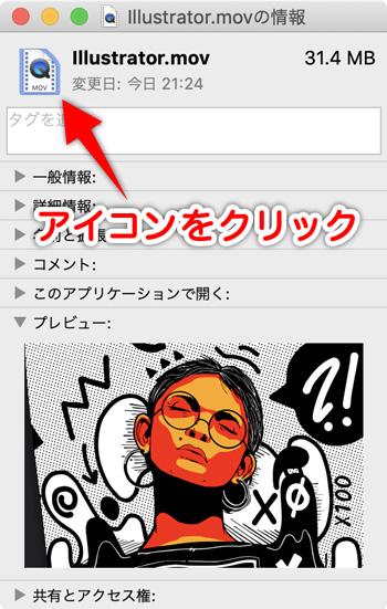 動画アイコンの画像