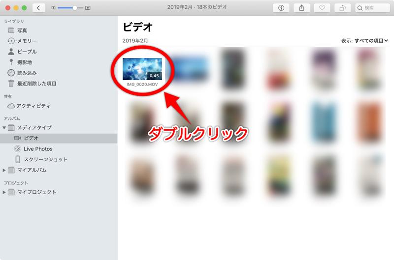 サムネイル変更する動画選択の操作説明の画像