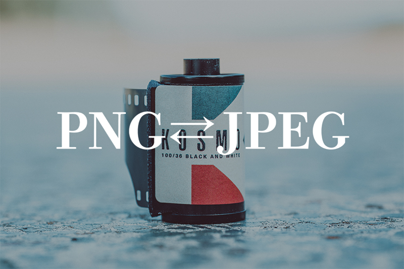 Macで画像のファイル形式(PNG⇄JPEG)を変換する方法-タイトル画像