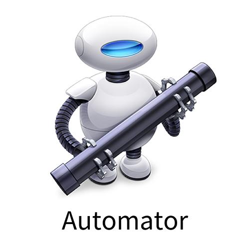 Automatorアプリ
