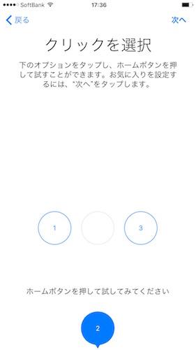 f:id:ringocat-note:20160916211706j:plain