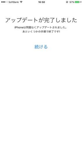 f:id:ringocat-note:20160924213323j:plain