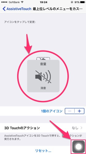 f:id:ringocat-note:20160926205223j:plain
