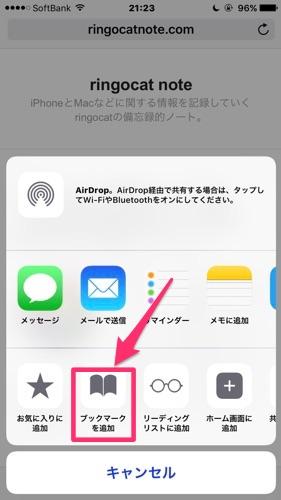 f:id:ringocat-note:20160929225359j:plain
