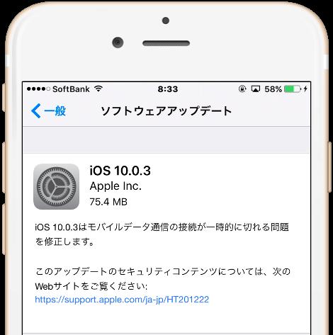 f:id:ringocat-note:20161018084551p:plain