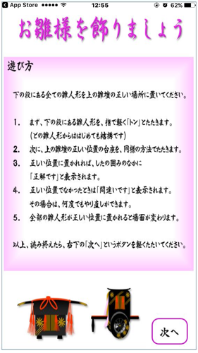 f:id:ringocat-note:20170303071544p:plain