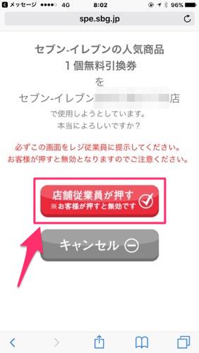 f:id:ringocat-note:20170602090631p:plain