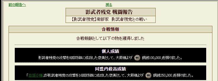 f:id:ringohaou09:20210330202840p:plain