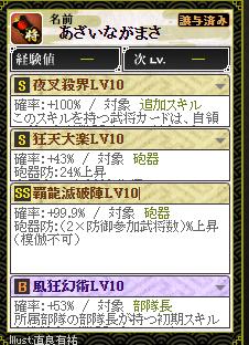 f:id:ringohaou09:20210401173635p:plain