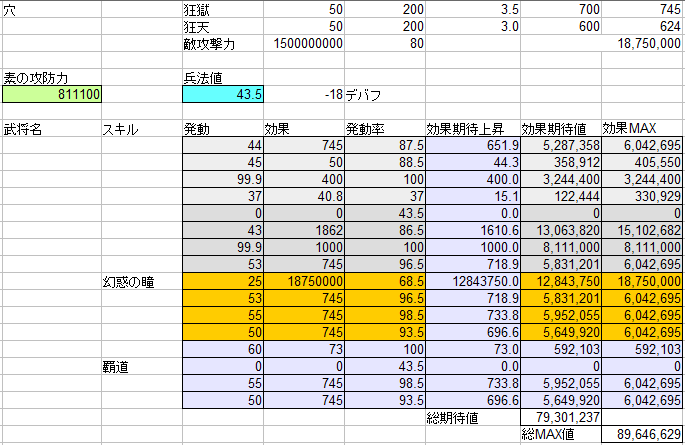 f:id:ringohaou09:20210401175751p:plain