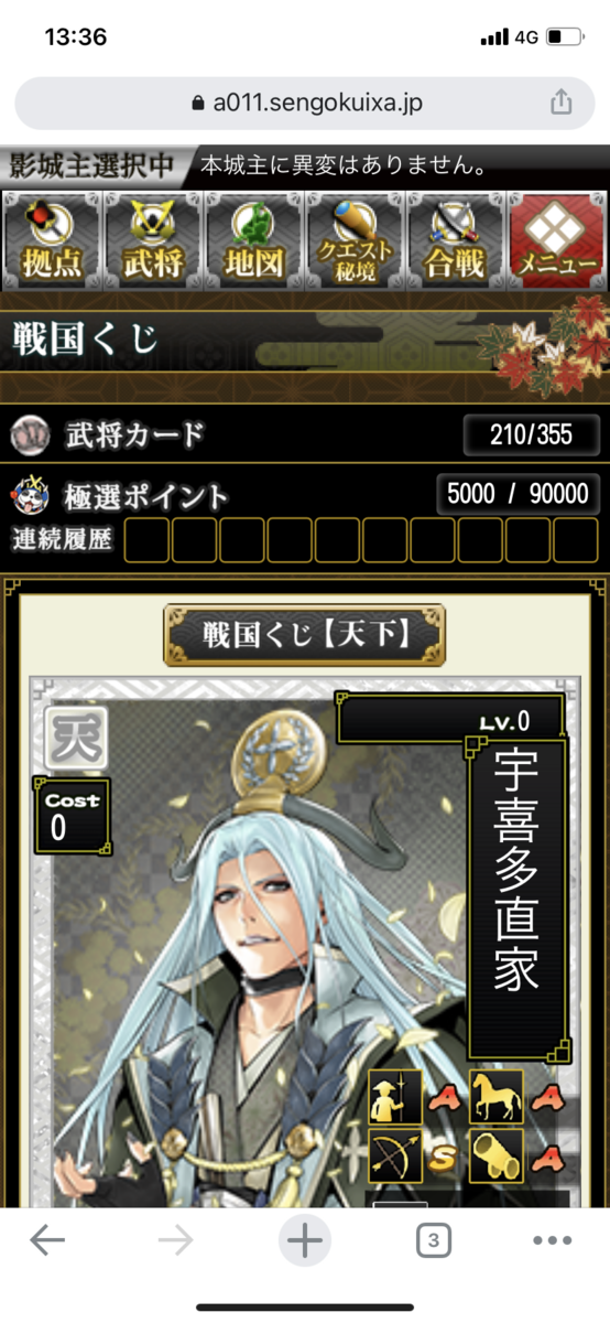 f:id:ringohaou09:20210528174839p:plain